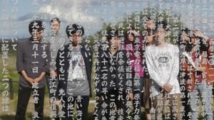 FOTO: Menghapus Kelam Tsunami dan Nuklir Fukushima