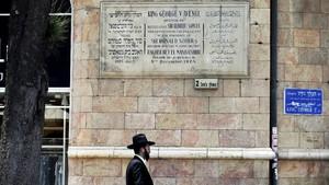 Krisis Ekonomi Landa Palestina, Pembayaran Gaji PNS Dicicil