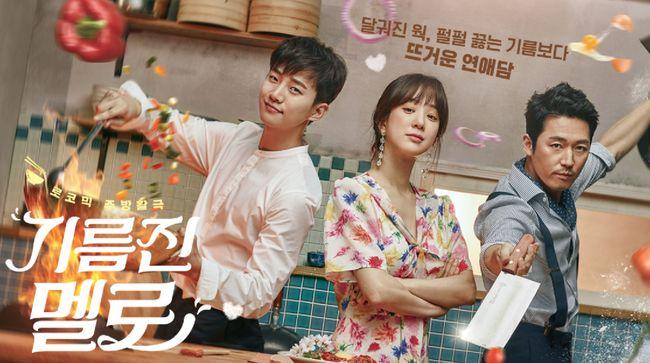 Rating Tinggi, Drama 'Wok of Love' Justru Pangkas Episode