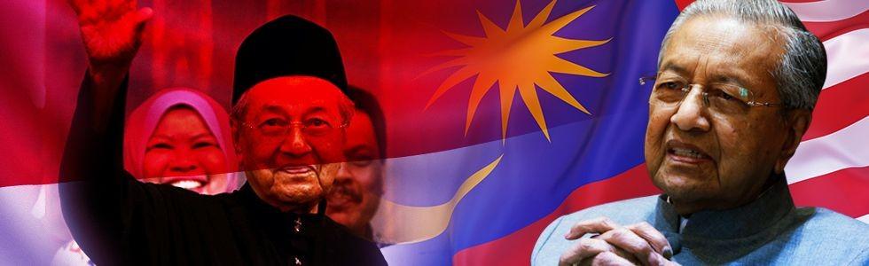 Lawatan Perdana Mahathir ke Indonesia