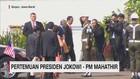 Kunjungan PM Malaysia