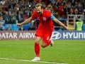 Harry Kane Simpan Peluang Raih Top Skor Piala Dunia 2018