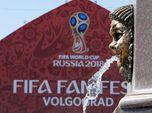 Timnya Kalah, Fans Ramai-ramai Jadi Calo Tiket Piala Dunia