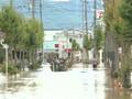 VIDEO: Warga Jepang Mulai Dievakuasi dari Banjir Bandang