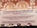 Deklarasi Bogor Jadi Acuan Konferensi Ulama Se-dunia di Saudi