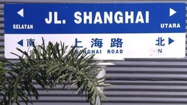 Ratusan Warga Protes Penamaan Jalan China di Ketapang