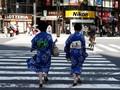 Jepang Inflasi 1 Persen di Oktober
