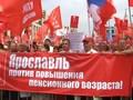 VIDEO: Warga Rusia Demo Tolak Penambahan Usia Pensiun