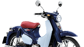 Jualan 'Nostalgia', Honda Lepas Bebek Rp55 Juta