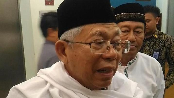 Wakil Presiden RI Ma'ruf Amin meminta Majelis Ulama Indonesia dan Ormas Islam mengeluarkan fatwa untuk dua kondisi.
