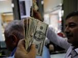 Dolar AS Terus Perkasa, Naikkan Bunga Acuan Bukan Solusi