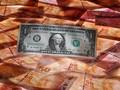 Qatar dan Turki Teken Pertukaran Mata Uang Rp216 Triliun