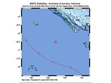 Lampung Dilanda Gempa 5,5 SR