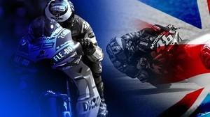 Mengejar Marquez di MotoGP Inggris