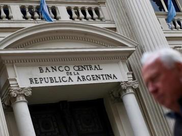 Argentina & Kebijaksanaan Negara Lionel Messi