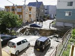 Gempa Besar Guncang Jepang 7 Skala Richter, Ada Tsunami?