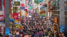 Yang Perlu Diketahui Turis Soal Olimpiade Tokyo 2020