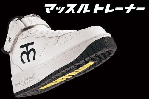 Lagi Diet? Sneakers Ini Diklaim Bisa Bantu Turunkan Berat Badan