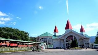 Objek Wisata Menarik di Kota Agano
