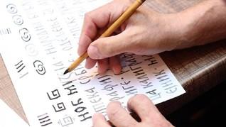 Perjuangan Kazakhstan Beralih ke Huruf Latin