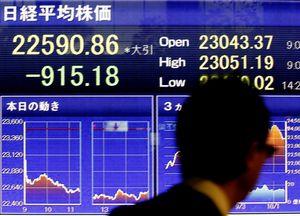 Ikuti Jejak Wall Street, Bursa Saham Asia Dibuka Menguat