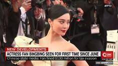 VIDEO: Fan Bingbing Diduga Muncul Setelah Tiga Bulan Lenyap