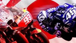 Aroma Juara di MotoGP Jepang