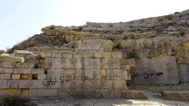 FOTO: Vandal Hinakan Situs Sejarah 2.600 Tahun di Libya