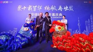 UOB Resmikan Kantor Pusat Baru di Shanghai