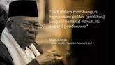 Ma'ruf Amin, Calon Wakil Presiden Nomor Urut 1.