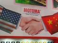 VIDEO: Perang Dagang AS-China Disinyalir Bakal Berakhir