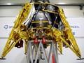 Robot Penjelajah Bulan Milik Israel Alami Masalah Teknis