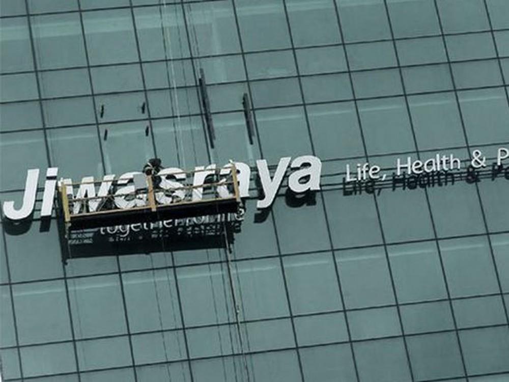 Jeritan Nasabah Bancassurance Jiwasraya