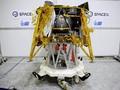 Israel Bakal Daratkan Pesawat di Bulan