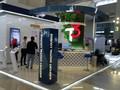 AP II Hadirkan Airport Digital Lounge di Bandara Soetta