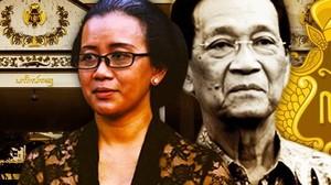 Wacana Sultanah Pertama Jawa