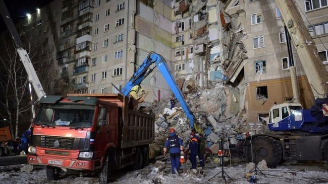 Petugas masih terus menyelidik penyebab pasti dari insiden tersebut. (Russia's Ministry for Civil Defence, Emergencies and Elimination of Consequences of Natural Disasters/Handout via Reuters)