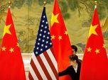 AS-China Susun MOU Damai Dagang, Apa Isinya?