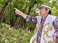 Jepang Akui Etnis Minoritas Ainu Sebagai Pribumi