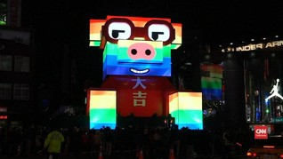 VIDEO: Lentera Babi Digital Meriahkan Festival di Taiwan