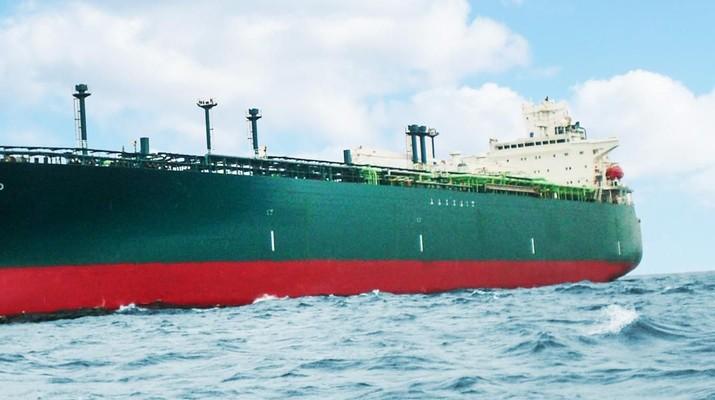 PT Buana Lintas Lautan Tbk (BULL) merevisi jumlah saham yang akan diterbitkan.
