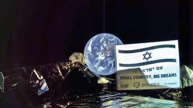 Robot Penjelajah Bulan MIlik Israel Kirim Foto Selfie Perdana