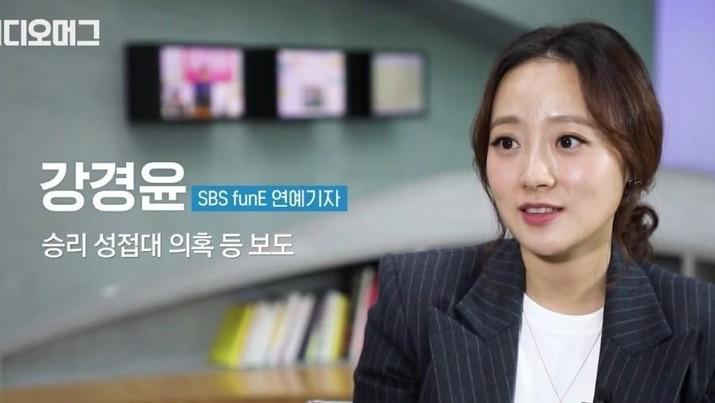 Jurnalis wanita inilah yang menulis pertama kali soal mega skandal Seungri