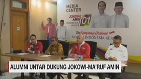 Alumni Untar Dukung Jokowi - Ma'ruf Amin