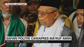Safari Politik Cawapres Ma'ruf Amin di Purworejo
