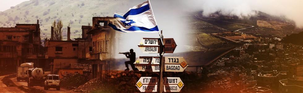 Polemik Dataran Tinggi Golan