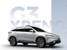 Rival Tesla, Xpeng Motors Kumpulkan Rp 4,4 Triliun Jelang IPO