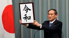 Reiwa, Nama Resmi Era Baru Kekaisaran Jepang