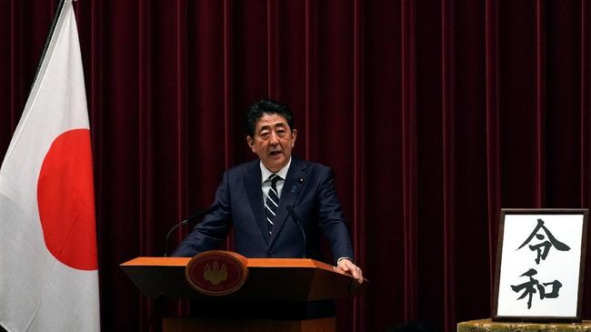 Jepang Batasi Kepemilikan Modal Asing di Perusahaan Teknologi