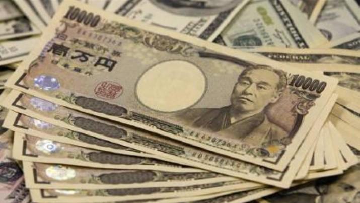 Sepanjang November, yen melemah 1,4% melawan dolar AS.